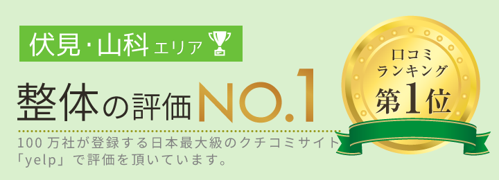 rice_22